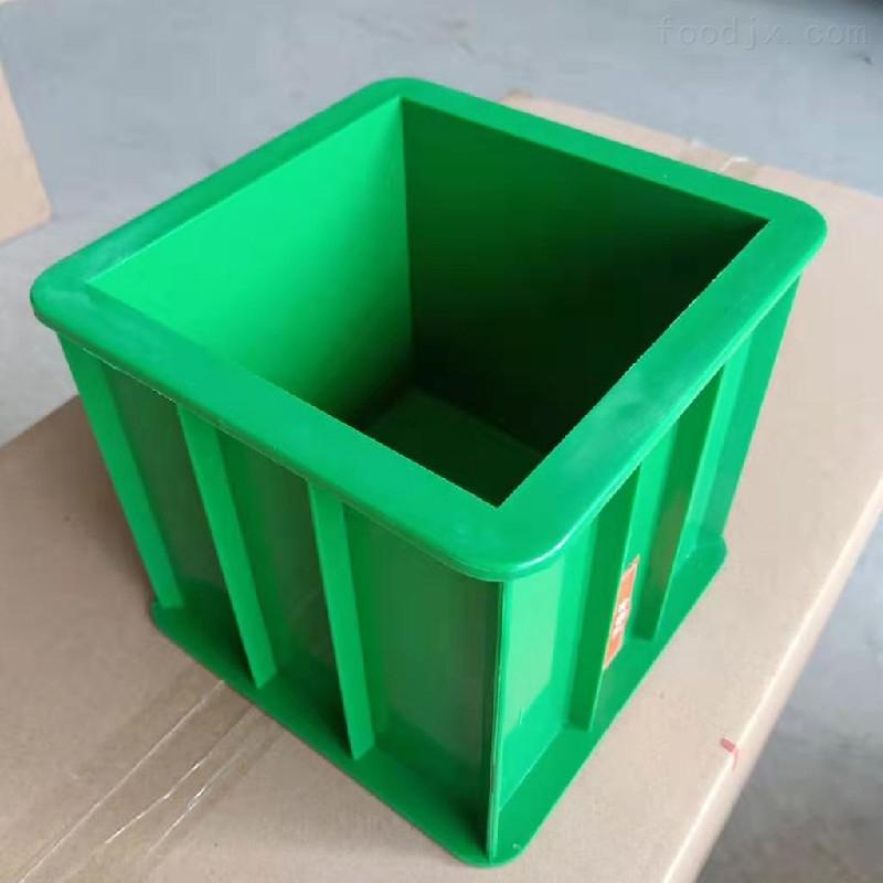 工程塑料试模