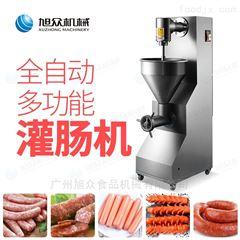 XZ-300全自动不锈钢灌肠机肉类腊肠机厂家