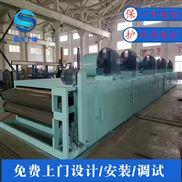 全自动运行流水线式烘干均匀带式干燥机