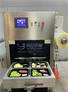 MAP-JY420半成品菜盒式真空气调包装机