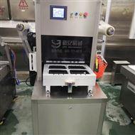MAP-JY420A冷鲜牛肉气调保鲜包装机