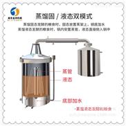朔州全自動家庭釀酒機 小型釀酒設備價格