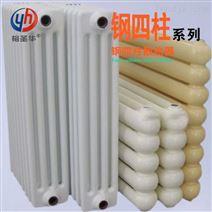 家用型鋼制四柱散熱器