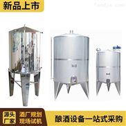 東營家庭釀酒設備價格 金濤釀酒機酒廠規劃