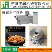 TSE70食品麻花机械设备