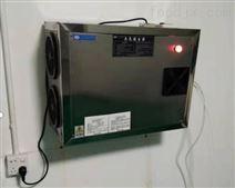 公厕除臭消毒杀菌用空气净化器