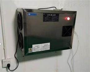 食品厂换衣间臭氧消毒机|更衣室挂墙式设备