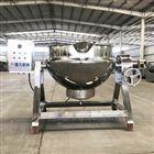 200L蒸汽式不锈钢夹层锅