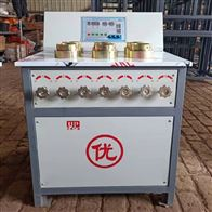 HP-4.0型自动加压混凝土渗透仪