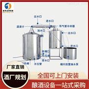開封家庭如何自制白酒 小型白酒蒸餾設備