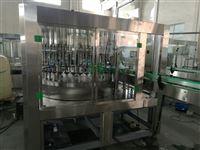 GF2000-25000BPH医药设备~消毒水灌装生产线