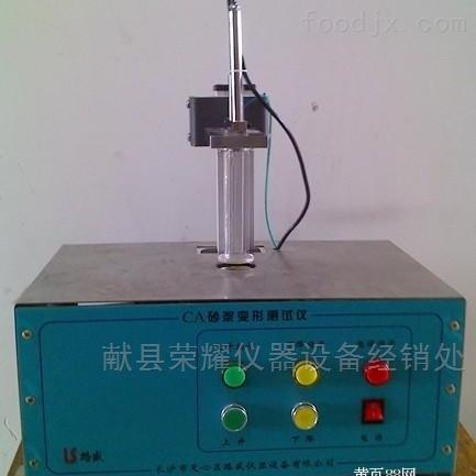 砂浆热膨胀系数仪价格