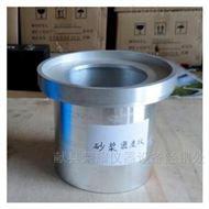 砂浆密度试验仪价格