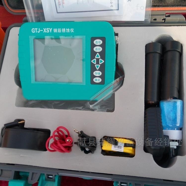 钢筋锈蚀&电阻率综合测定仪价格