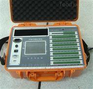 XSR80B高精度巡检采集记录仪价格