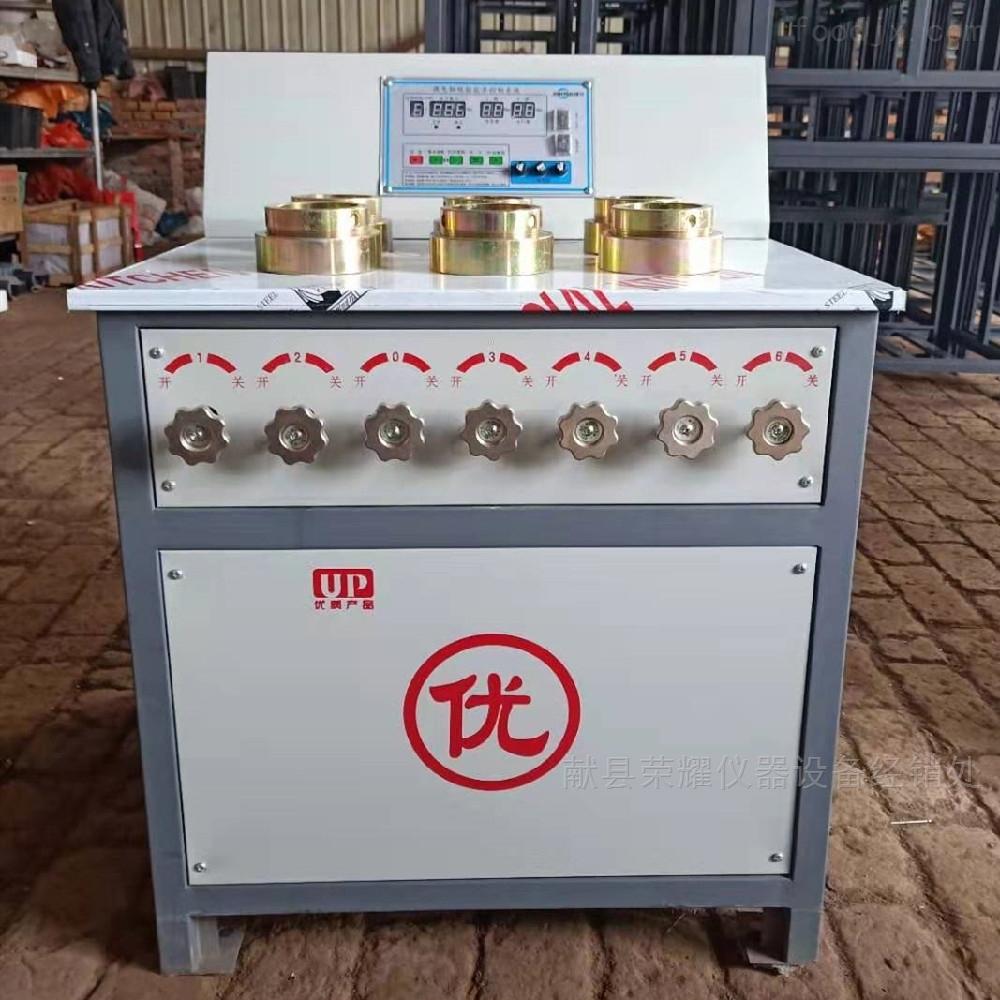 供应优质砂浆渗透仪