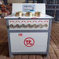 SS-15型数显砂浆渗透仪价格