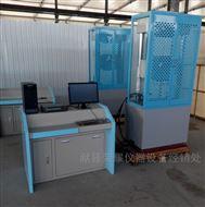 WE-1000型万能压力试验机生产厂家