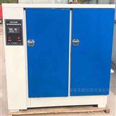 小型不锈钢恒温恒湿养护箱