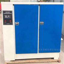 河南40B混凝土标准试块养护箱-20组