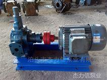 高溫油泵 RCB高溫熱油泵 高溫齒輪油泵