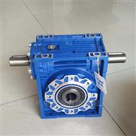 供应中研NRW040紫光减速机