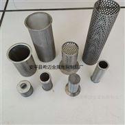安平廠家供應不銹鋼過濾網 篩網 篩網過濾桶