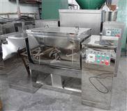槽型混合机,面粉高速搅拌机