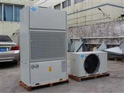 低温冷风干燥机