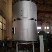 活性碳酸钙无机化工产品盘式连续干燥器