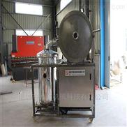 果蔬真空冻干设备红枣低温冻干机