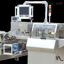 饺子类自动食品包装机