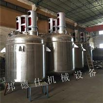 胶水生产设备 多功能反应釜