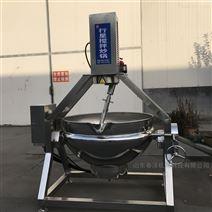 阿胶熬制锅强大机械专业生产17年夹层锅