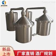新鄉小型釀酒設備報價 商用釀酒機器廠家