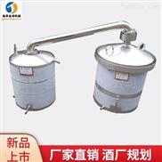 洛陽小型燒酒設備 白酒釀酒機器現貨供應
