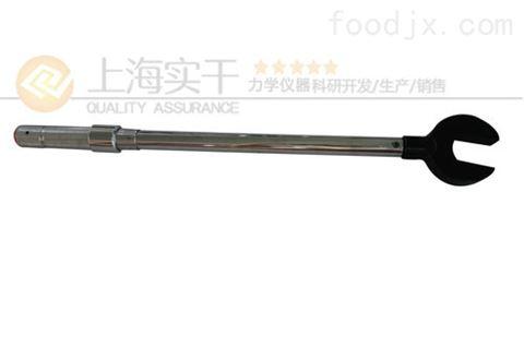 可定做预制式扭力矩扳手汽车维修100N.M