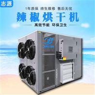 3P升温快热泵辣椒烘干机有图有真相花椒烘箱