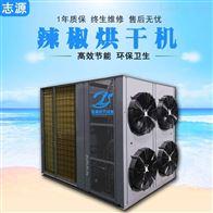 3P厂家批发小型辣椒烘干机一键升温