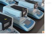 粮油面粉饲料分析仪卤素水分仪
