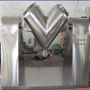 不锈钢实验室 颗粒粉末搅拌混合 二维混合机
