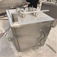 SZ750专业供应多功能不锈钢水果切片机