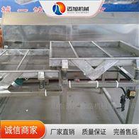 zds-0417迈旭分选设备不锈钢振动筛