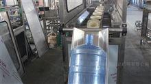 全自动桶装水灌装机