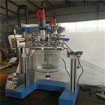Yuldor护肤霜真空乳化反应釜/2L玻璃反应器