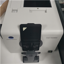 美能達CM-3600A臺式分光測色計