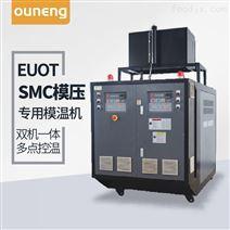 液压模具导热油加热器