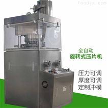旋转式金荞麦粉压片机 大型制药厂打片机