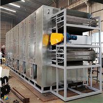 果蔬加工設備廠家不銹鋼生姜多層全自動烘干機