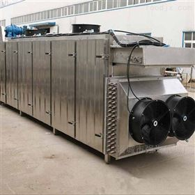 定制大型海产品烘干机 热风循环烘干箱